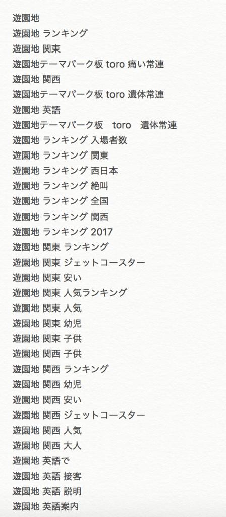 f:id:chihirocity:20181120161543p:plain