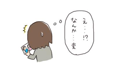 f:id:chihirolifememo:20160419090941j:plain