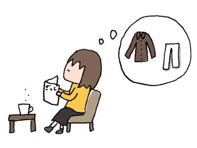 雑誌見ながらお茶しているとこのイラスト