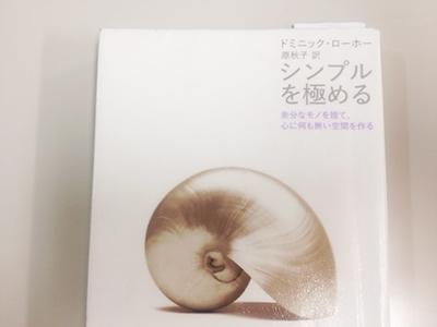 f:id:chihirolifememo:20160526140035j:plain