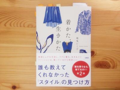f:id:chihirolifememo:20160529210708j:plain