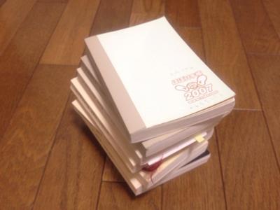 積み重ねた手帳