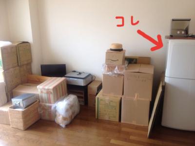 引っ越し荷物と冷蔵庫