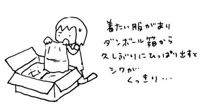 f:id:chihirolifememo:20160728133131j:plain
