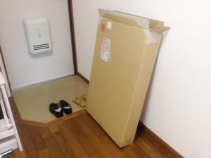 玄関に置かれている箱