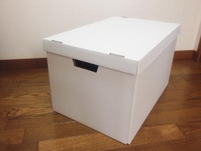 白いクラフトボックス