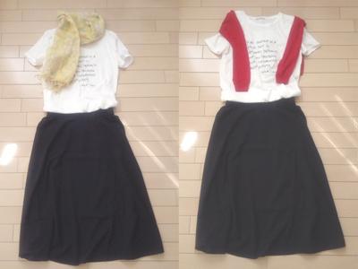 白Tシャツとスカート、ストールとカーディガン肩掛けのコーデ