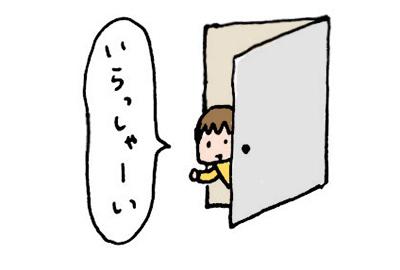 f:id:chihirolifememo:20160908143928j:plain