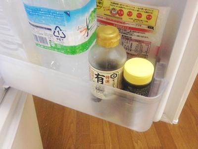 冷蔵庫 ドアポケット