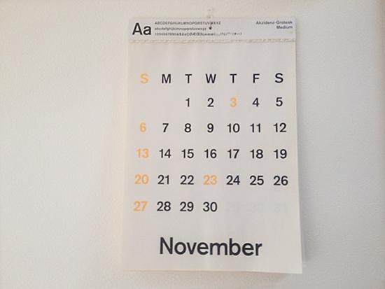 D-BROSのカレンダー 2016