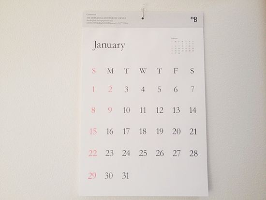 D-BROSのカレンダー 2017