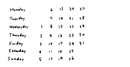 D-BROSのカレンダー