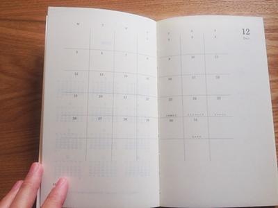 MDノートダイアリー 新書サイズ 月間ページ