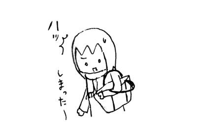 f:id:chihirolifememo:20170122214854j:plain