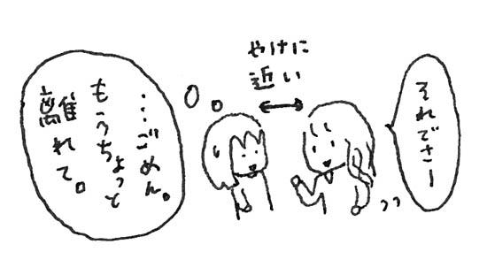 手書きイラスト