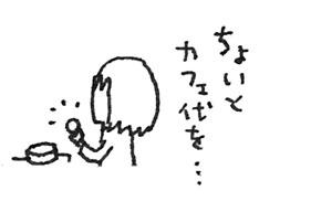 f:id:chihirolifememo:20170618232331j:plain