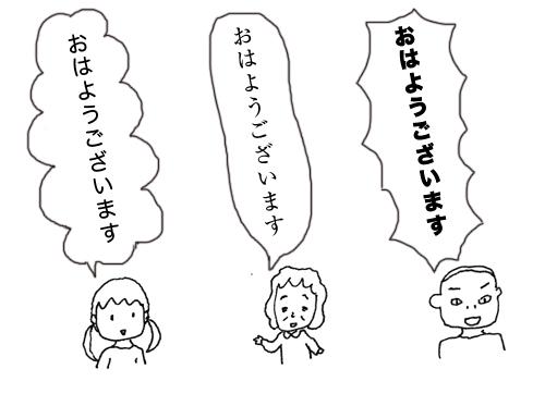 f:id:chihirolifememo:20170714011146j:plain
