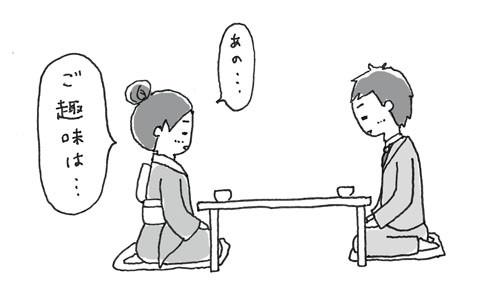 f:id:chihirolifememo:20170803123139j:plain