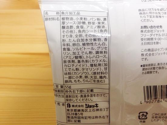 f:id:chihirolifememo:20170810185923j:plain