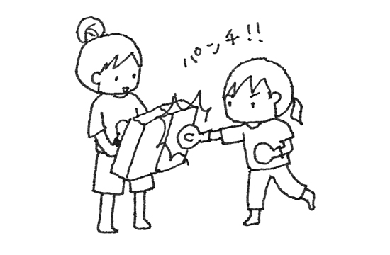 f:id:chihirolifememo:20170816224300j:plain