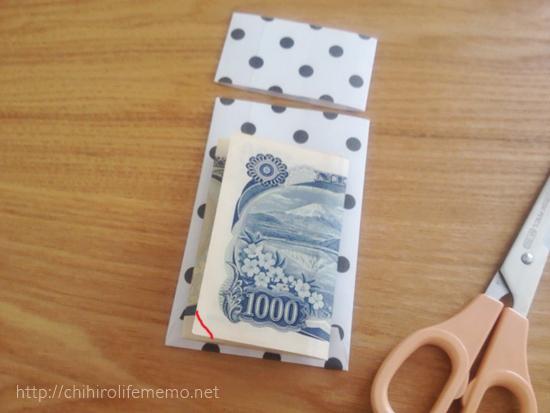 ポチ袋 ぽち袋 作り方 折り方
