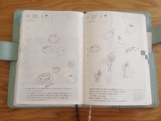 f:id:chihirolifememo:20170827154053j:plain