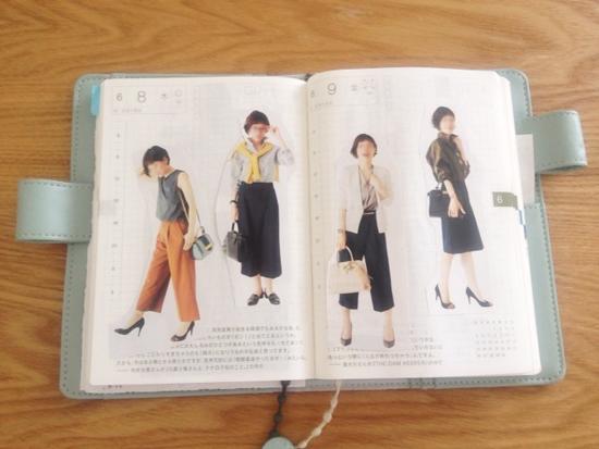 f:id:chihirolifememo:20170827154129j:plain