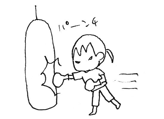 キックボクシング イラスト