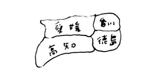 四国地方 地図