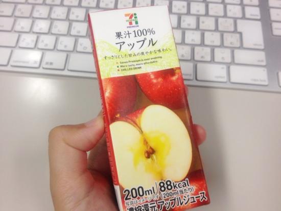 f:id:chihirolifememo:20170909233147j:plain