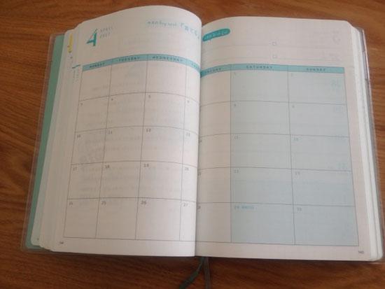週末野心手帳の中身