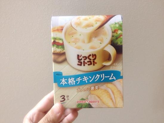 カップスープ じっくりコトコト