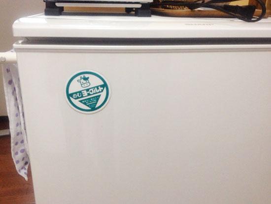 冷蔵庫 マグネット