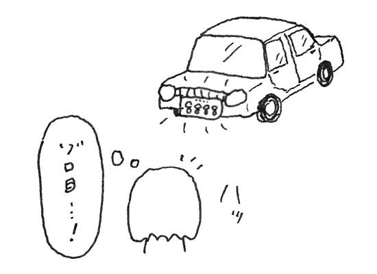 f:id:chihirolifememo:20170919000315j:plain