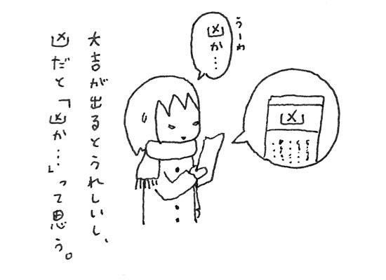 f:id:chihirolifememo:20170919000433j:plain