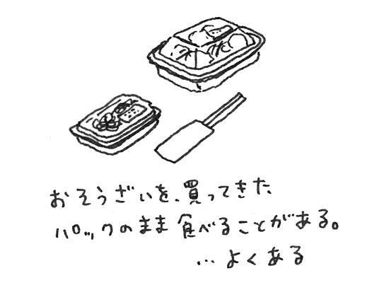 f:id:chihirolifememo:20170919000649j:plain