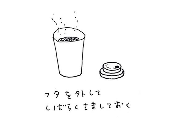 f:id:chihirolifememo:20170921134749j:plain