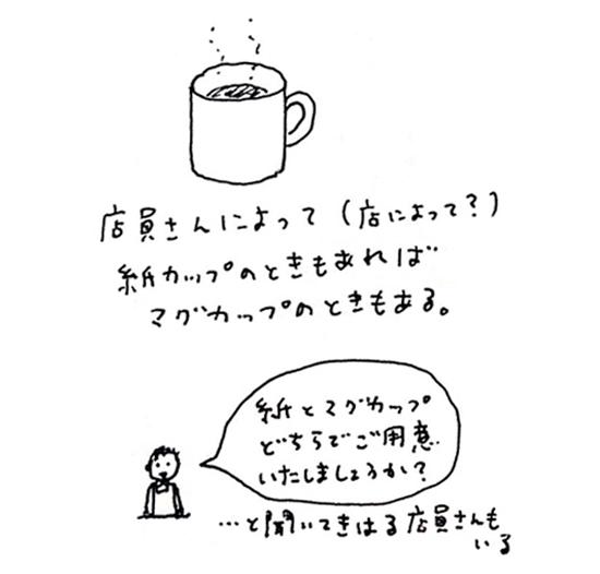 f:id:chihirolifememo:20170921135140j:plain
