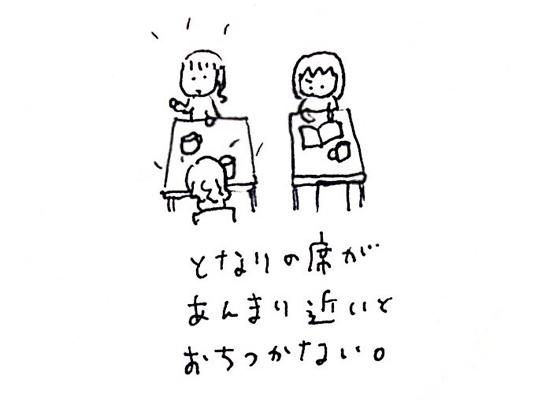 f:id:chihirolifememo:20170921135304j:plain