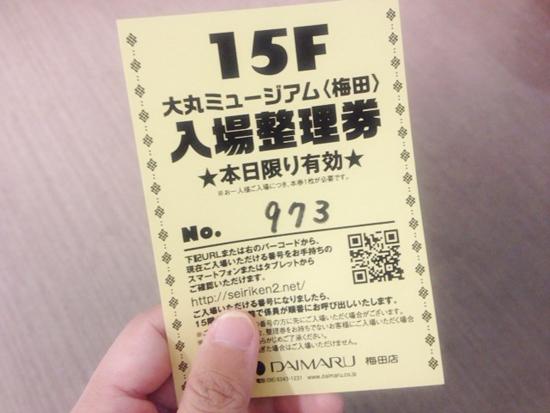 f:id:chihirolifememo:20171001223249j:plain