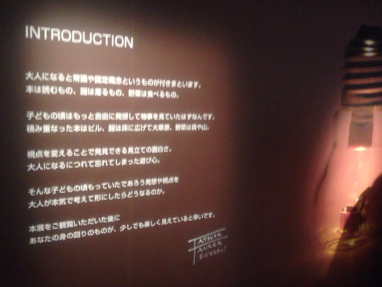 f:id:chihirolifememo:20171001223507j:plain