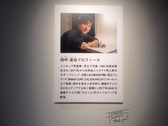 f:id:chihirolifememo:20171001224914j:plain
