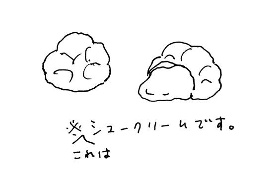 f:id:chihirolifememo:20171005170634j:plain