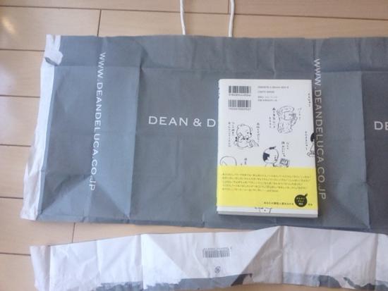 ディーンアンドデルーカ 紙袋