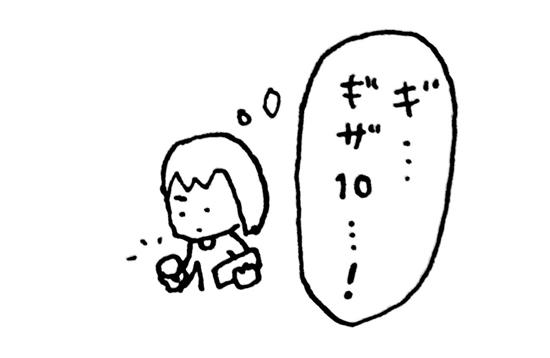 f:id:chihirolifememo:20171009225140j:plain