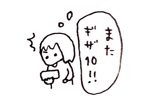 f:id:chihirolifememo:20171009225216j:plain