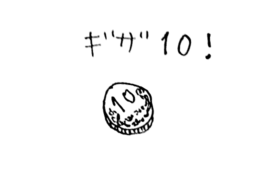 f:id:chihirolifememo:20171009225438j:plain