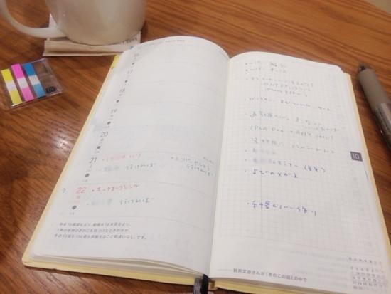 f:id:chihirolifememo:20171015221833j:plain