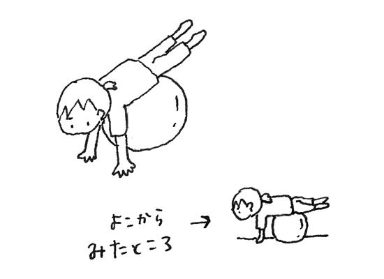 f:id:chihirolifememo:20171022231256j:plain