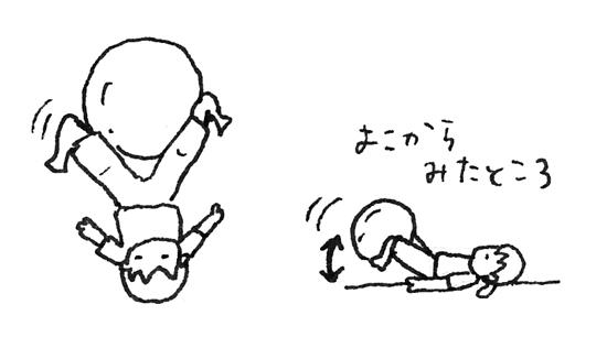 f:id:chihirolifememo:20171022231500j:plain
